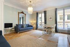 Appartement à Paris - Orsay 3- District Orsay Museum - 2 Room